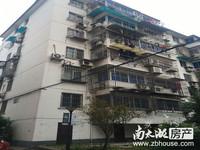 闻波小区4 6楼63.5平米2室半1厅,家具家电全车库12平米81万