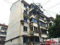 仪凤桥小区 75平米 精装修 市中心地段