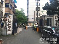 出售甘棠桥两开间社区店面,69平,适合美容店,小型公司办公或棋牌室等报价85万