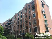 爱山,五中,龙溪苑,三楼,三室两厅