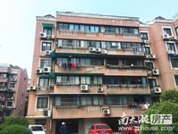 A3081出售龙溪苑1楼,109平,良装,自行车库16平,141万