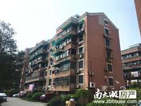 龙溪苑2楼居家精装修,标套,小区位置佳,满2年,优质校区