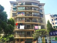 紫晶公寓4楼,110平方,车库独立,15年全新精装,三室二厅二卫