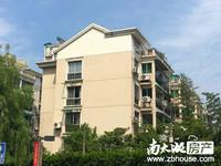 富丽家园二期201平5房3厅3储藏室2露台2车位,阳光充足