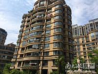 金世纪名城5楼,92.6平,毛坯,二室二厅,南北通透,满五唯一,120.8万