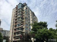 B6707出售清丽家园6楼,139.54平,毛坯,车库9平,带车位,208万