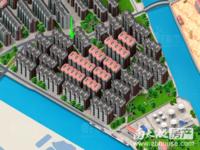 东湖家园多层6楼 65.5平 66万 满两年 中等装修