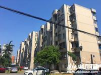 市中心 银泰城旁 凤凰二村 多层六楼 中档装修 标准套型 两房两厅 满两年