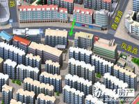 凤凰二村,两室两厅一卫,小区地理位置优越,交通便捷,四通发达,设施齐全