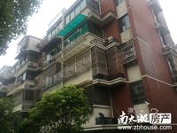 东湖家园 1.5室1厅1卫 50.94平方 精装 66万