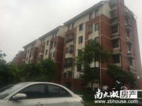 出售东湖家园,3室1厅1卫,简单装修,送露台20平,可做阳光房