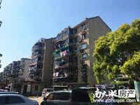 青塘小区4楼 55平米 中等装修