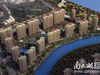 凡港润园2期 123平总高33层,次顶楼,毛坯,三房二卫,连车位140万,2年内