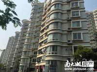 出售;国际花园,194方,顶楼带阁楼,客厅挑空5米高,4室2厅2卫,精装修满两年