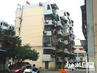 凤凰一村 5楼 60方 中等装修 看房方便 可领包入住