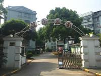 滨河花园精装五室二厅