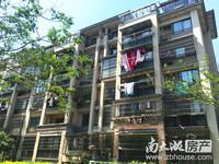 ZJ出售金湖人家3楼,52平,良装,满2年,75.6万