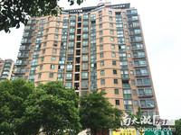 出售:江南华苑 8楼 27平方 精装 管道煤气 满5唯一 42,8万