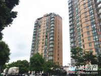 江南华苑公寓出售,12楼,51方,一房一厅,65万,满两年,交通便利,配套齐全