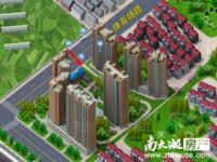 江南华苑小户型,11楼,36.75平,1室1厨1卫,全新毛坯,无二税,45.8万