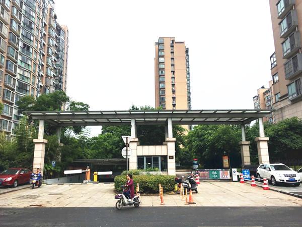 江南华苑双学区 满两年接受公积金