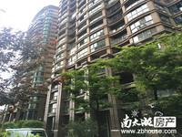 单身公寓 精装修 随时看房 价格实惠
