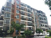 出售中兴华苑2室2厅1卫86.7平米126万住宅