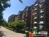 A3083出售泰和家园5楼,75.84平,精装,满5年唯一,110万