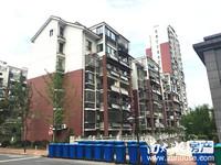 急售急售:祥和西区车库上1楼,75平米,二室二厅,居家装修,