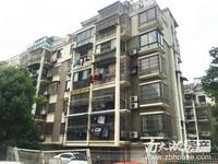 2177出租米兰花园2楼,42平,一室一厅,良装