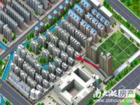 米兰花园 单身公寓 1室1厅 附小 四中 投资入户佳选!