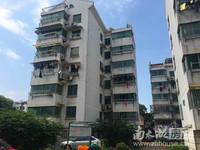 B5503出售白漾港小区4楼,54.54平,良装,满5年唯一,83.8万