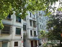 四中学区房,白鱼潭小区,多层三楼,81房只卖107万