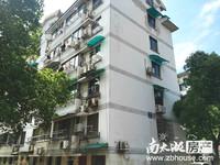 租金便宜,西白鱼潭,两室,居家装修,拎包入住