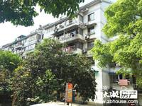 西白鱼潭4楼精装2室1厅2台空调另外家电家具齐全