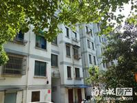 西白鱼潭3楼 二室二厅 精装 2200元