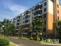 H1010 六合家园多层5楼 51 30 毛坯 车库7平米 60万