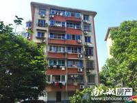 紫云小区,57平米,60万,老式装修,满二唯一,两室朝南,明厨明卫,