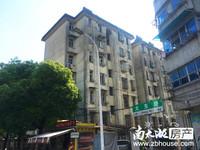 B5508出售紫云小区6楼,56平,良装,满5年唯一,56万
