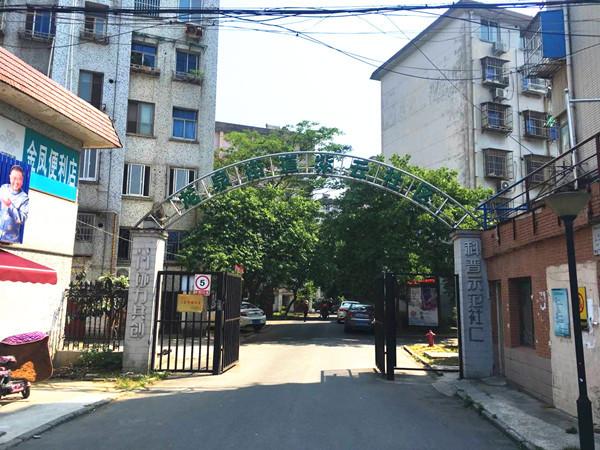 出售紫云社区2室2厅1卫64.89平米72.6万住宅