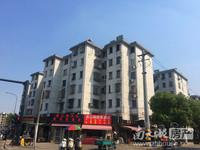出售市陌西区2室1厅1卫49.95平米58万住宅