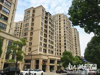 最新出售:佳园洋房多层2楼,132平,3房2厅2卫