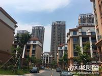 浮玉花园景观楼王东边套出售104万,房东诚心出售,不满2年,税可协,看房方便