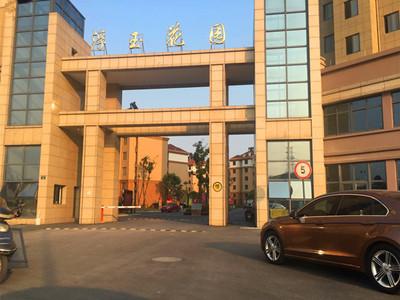 浮玉花园8楼138平,精装修,三室两厅两明卫,价151万家具家电齐 2年外