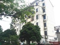 出售华丰一期3楼46.27平,简装一室半,四中学区,两年满,挂户口首选报价61万