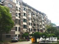 东部现房,都市家园,90平,3房两厅1卫,毛坯,4楼,