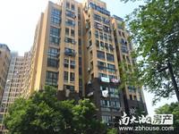 春江名城单身公寓