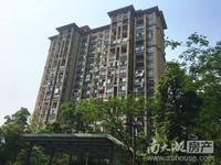 星汇二期20楼136平米,3室2厅2卫2阳台,毛坯,东边套,售145万,不满两年