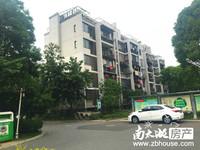 出售:清河嘉园8楼 两室两厅 简单装修 2年外