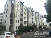 1297出租:清河嘉园4楼,100平米,三室两厅二卫,良装,2200/月